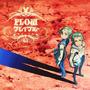 Brave Blue (ブレイブルー) (Anime Edition)