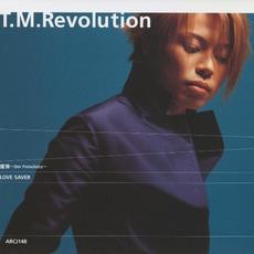 魔弾~Der Freischutz~ mp3 Single by T.M.Revolution