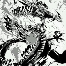 RAIMEI mp3 Single by T.M.Revolution