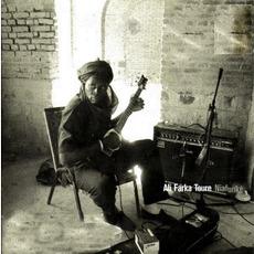 Niafunké mp3 Album by Ali Farka Touré
