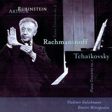 The Rubinstein Collection, Volume 15 mp3 Compilation by Various Artists