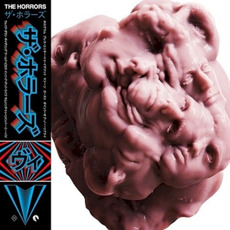 V mp3 Album by The Horrors