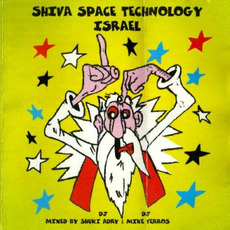 Shiva Space Technology Israel mp3 Compilation by Various Artists