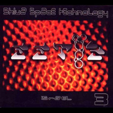 Shiva Space Technology Israel 3 mp3 Compilation by Various Artists