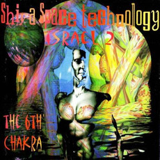 Shiva Space Technology Israel 2: The 6th Chakra mp3 Compilation by Various Artists