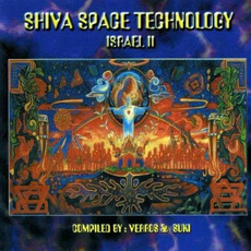 Shiva Space Technology Israel II mp3 Compilation by Various Artists