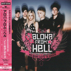 No More Days to Waste (Japanese Edition) by Aloha From Hell