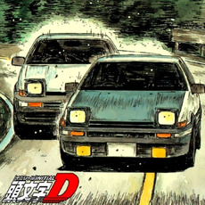 Initial D Fifth & Final Stage Non-Stop D Selection mp3 Soundtrack by Various Artists