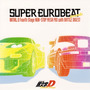 Super Eurobeat Presents Initial D Fourth Stage Non-Stop Mega Mix With Battle Digest