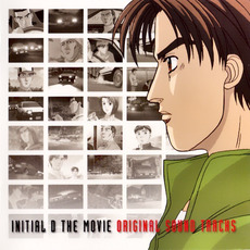INITIAL D THE MOVIE ORIGINAL SOUND TRACKS by Various Artists