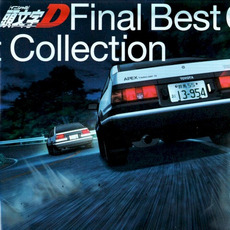 頭文字D Final Best Collection mp3 Soundtrack by Various Artists