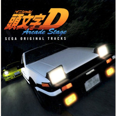 頭文字D ARCADE STAGE ~SEGA ORIGINAL TRACKS~ mp3 Soundtrack by Hideaki Kobayashi (小林秀聡)