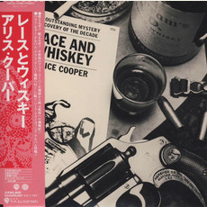 Lace and Whiskey (Japanese Edition) mp3 Album by Alice Cooper