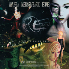 Parasite Eve Original Soundtrack by Various Artists