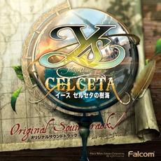 Ys Foliage Ocean in CELCETA Original Soundtrack mp3 Artist Compilation by Falcom Sound Team jdk