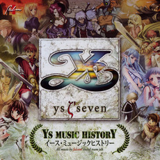 Ys MUSIC HISTORY mp3 Compilation by Various Artists