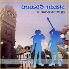 Eiyuu Densetsu VI: Unused Music by Falcom Sound Team jdk