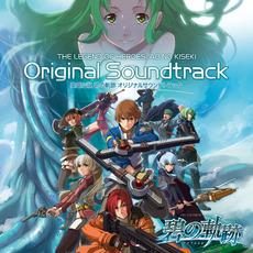 The Legend of Heroes Ao no Kiseki Original Soundtrack mp3 Soundtrack by Falcom Sound Team jdk