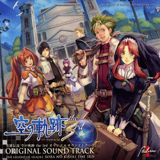 Sora no Kiseki The 3d Evolution Original Soundtrack (英雄伝説 空の軌跡 the 3rd オリジナルサウンドトラック) by Various Artists