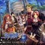 Sora no Kiseki The 3d Evolution Original Soundtrack (英雄伝説 空の軌跡 the 3rd オリジナルサウンドトラック)