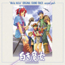 """White Witch"" Original Soundtrack, -Second Part- (オリジナル・サウンドトラック 「新白き魔女」-後編-) mp3 Soundtrack by Falcom Sound Team jdk"