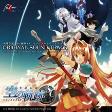 Sora no Kiseki SC Original Soundtrack(英雄伝説 空の軌跡SC オリジナルサウンドトラック) by Various Artists