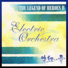 The Legend of Heroes IV Electric Orchestra mp3 Soundtrack by Falcom Sound Team jdk