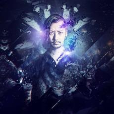 Awake mp3 Album by DJ Myosuke
