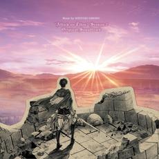 TVアニメ「進撃の巨人」Season 2 オリジナルサウンドトラック mp3 Soundtrack by Hiroyuki Sawano (澤野弘之)