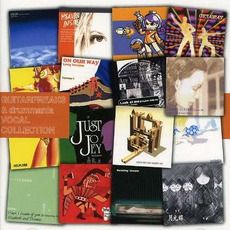 Guitar Freaks & Drummania Vocal Collection by Various Artists
