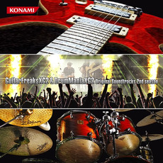 GuitarFreaksXG2 & DrumManiaXG2 Original Soundtrack 2nd season by Various Artists
