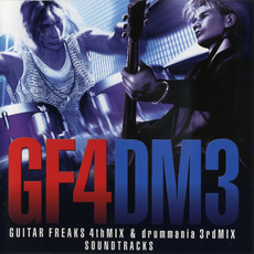Guitar Freaks 4th Mix & Drummania 3rd Mix Soundtracks by Various Artists