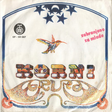 Zabranjeno za mlade mp3 Album by Korni Grupa