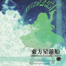 Touhou Seirensen ~ Undefined Fantastic Object mp3 Soundtrack by ZUN