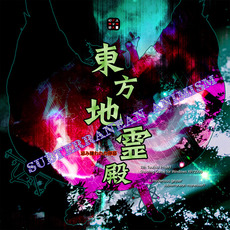 Touhou Chireiden ~ Subterranean Animism mp3 Soundtrack by ZUN