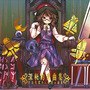 A Deeply Mystic Music Collection ~ Sumireko Usami and the Clubroom of Secrets
