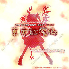Touhou Koumakyou ~ the Embodiment of Scarlet Devil mp3 Soundtrack by ZUN