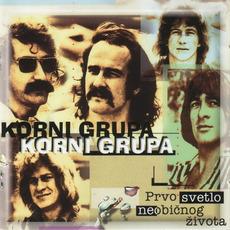 Prvo svetlo neobičnog života mp3 Artist Compilation by Korni Grupa