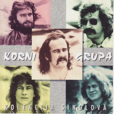 Kolekcija singlova mp3 Artist Compilation by Korni Grupa