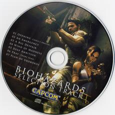 Biohazard 5 Selection Track by Kota Suzuki & Wataru Hokoyama