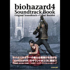 Biohazard 4 Soundtrack Book by Misao Senbongi & Shusaku Uchiyama