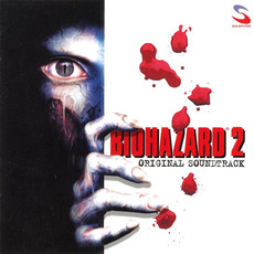 Biohazard 2: Original Soundtrack by Various Artists