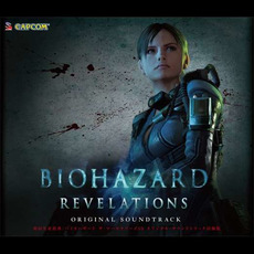 Biohazard: Revelations Original Soundtrack mp3 Soundtrack by Various Artists