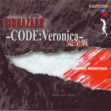 Biohazard -Code: Veronica- Complete mp3 Soundtrack by Takeshi Miura, Hijiri Anze & Sanae Kasahara