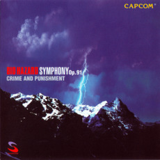 Biohazard Symphony Op. 91: Crime and Punishment mp3 Soundtrack by Mamoru Samuragoch