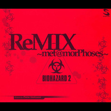 BIOHAZARD 2 ReMIX~met@morPhoses~ by Piston Nishizawa