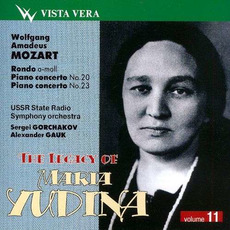 The Legacy of Maria Yudina, Volume 11 mp3 Artist Compilation by Wolfgang Amadeus Mozart
