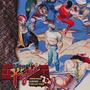Final Fight Original Sound Collection