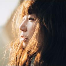 Mabataki (まばたき) (Limited Edition) mp3 Album by YUKI