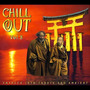 Chill Out, Vol.3: Voyages Into Trance and Ambient